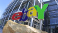 Ebay Headquarter